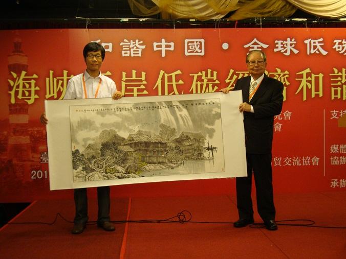 许国立作品被原台湾国民党副主席收藏