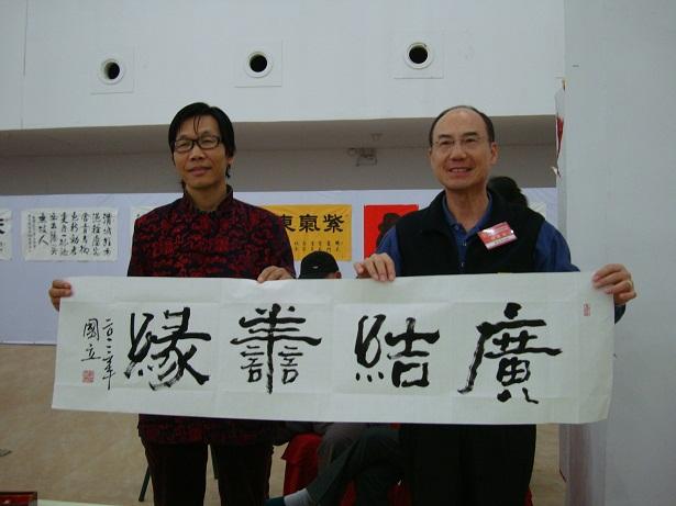 台湾刘将军收藏许国立的作品