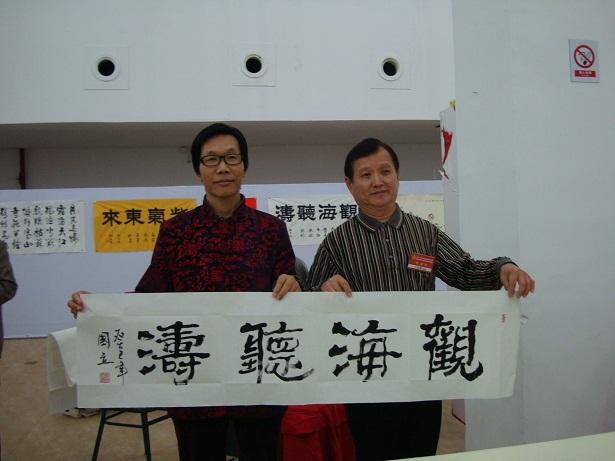 台湾裴将军收藏许国立作品